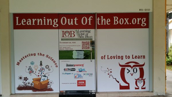 Learning Out Of The Box @ Ang Mo Kio